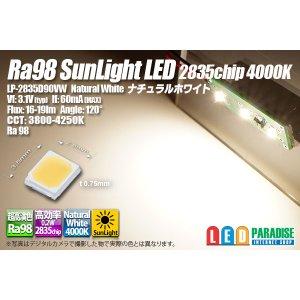 画像: Ra98 SunLightLED 2835チップLED 4000K