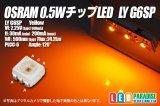 画像: OSRAM 0.5WチップLED LY G6SP 黄色