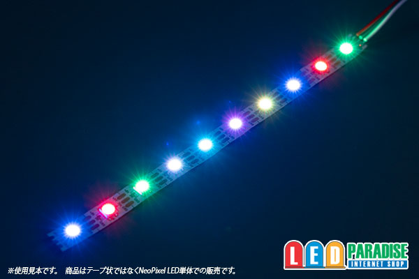 画像4: WS2812B-V5 NeoPixel RGB