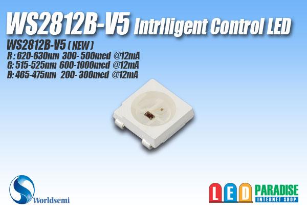 画像1: WS2812B-V5 NeoPixel RGB