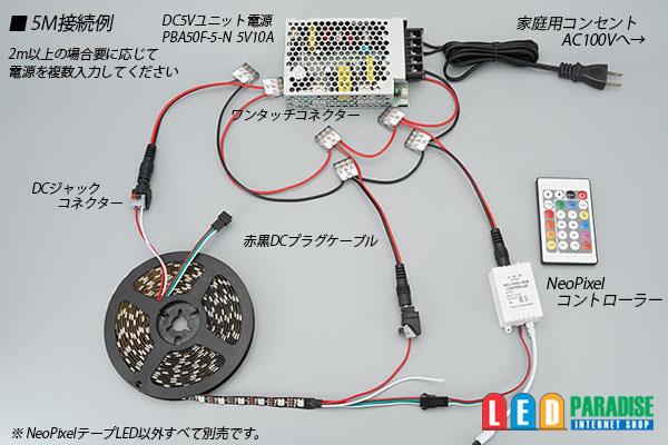 画像: NeoPixel RGB TAPE LED 黒基板