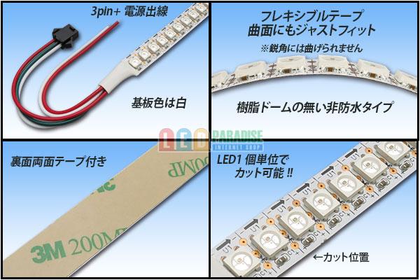 画像: NeoPixel RGB TAPE LED 144LED/1m
